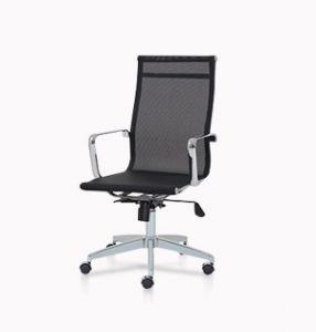 Extra-Ofis-Calisma-Koltugu-4